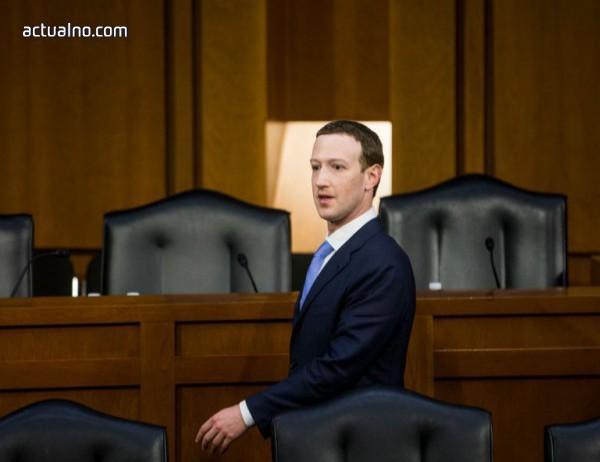 photo of Зукърбърг: Няма да трием постове, в които се отрича Холкоста
