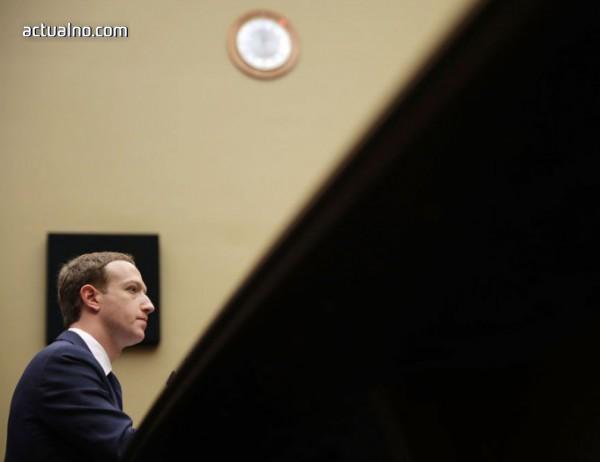 photo of Зукърбърг се оправдава заради планове на Facebook за търговия с лични данни