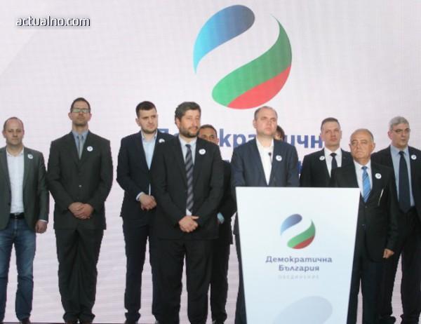 """photo of """"Демократична България"""" обсъди ролята на София за членството на Западните Балкани в ЕС"""