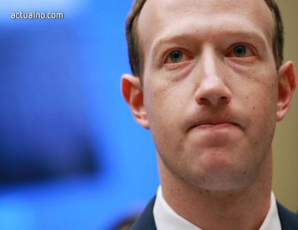 photo of Тарикатът Facebook
