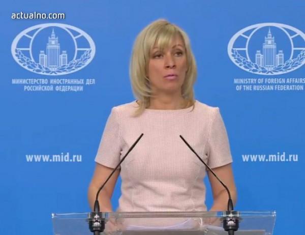 photo of Русия: Обмисляме ответните мерки за новите санкции на САЩ