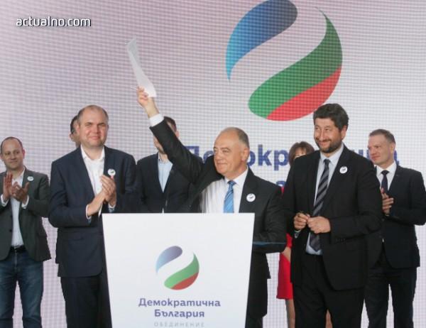 """photo of От """"Демократична България"""" готови на протести, ако АЕЦ """"Белене"""" бъде рестартиран"""