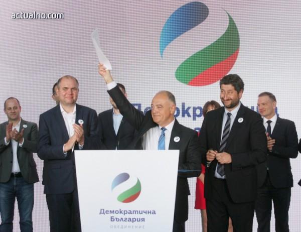 """photo of """"Демократична България"""": ГЕРБ създава нови картели"""