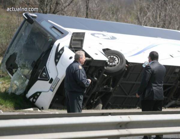"""photo of """"Юнион Ивкони"""": Положихме усилия пътниците да слагат колани, ефект нямаше"""