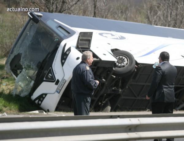 """photo of Жената, която блъсна автобус на АМ """"Тракия"""", не помни детайли от катастрофата"""