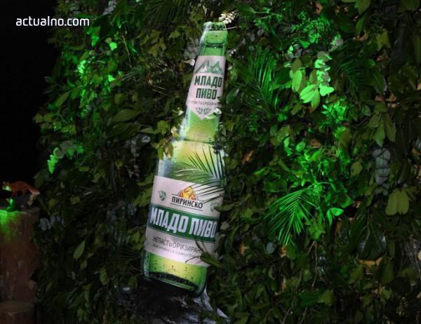 photo of Пиринско Младо пиво с нова комуникационна кампания и инвестиции за сезон 2018