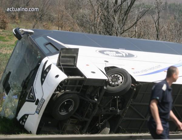 """photo of СЕМ погва телевизиите за репортажи от катастрофата на """"Тракия"""""""