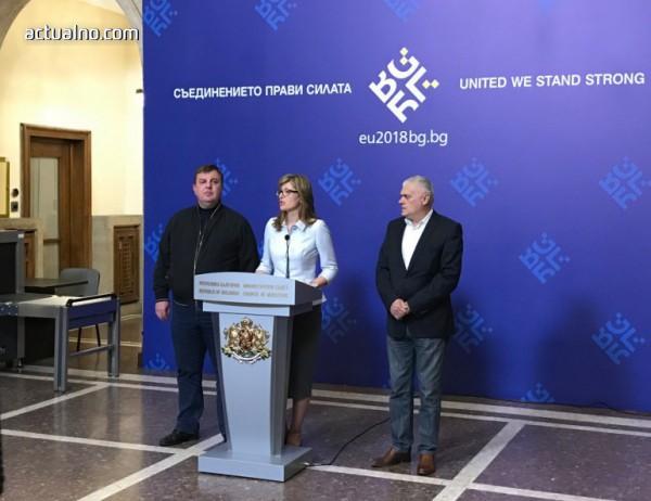 photo of България иска ударите в Сирия да не се повтарят, осъди използването на химическо оръжие (ВИДЕО)