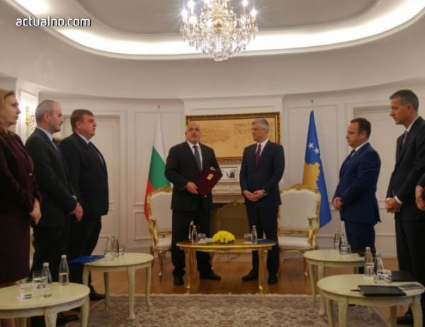 photo of Борисов получи Ордена на независимостта на Косово