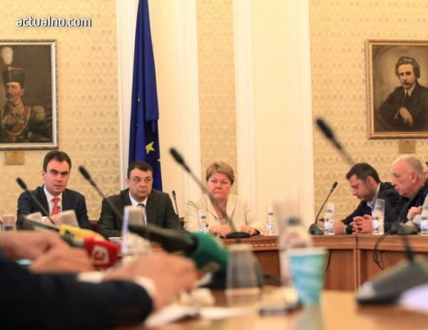 photo of Комисията за ЧЕЗ прие доклада за дейността си, ГЕРБ и ДПС с особено мнение