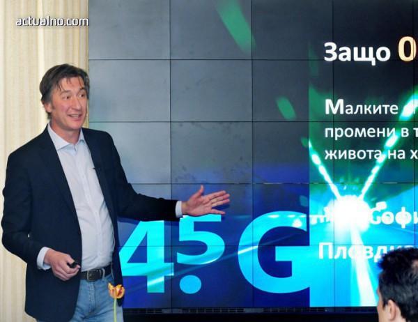 photo of Следващото поколение технология – 4,5G вече е у нас (ВИДЕО)