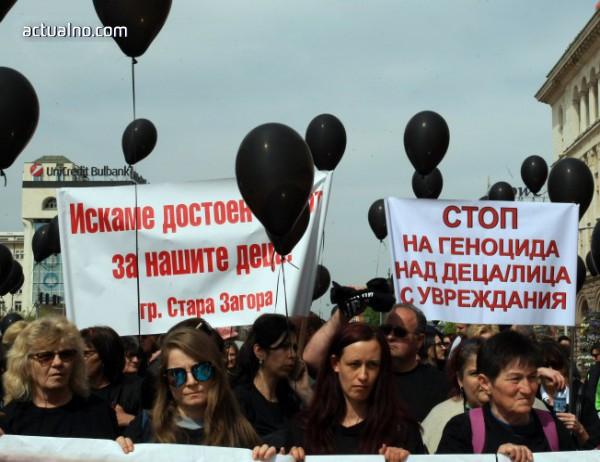 photo of Споровете за хората с увреждания - дали законопроектът на Манолова е полезен