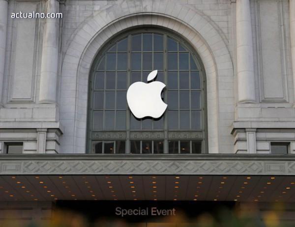 photo of Китайски инженер крал тайни на Apple