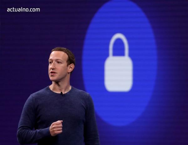 photo of Facebook пак се издъни, нова грешка засегна 14 млн. души
