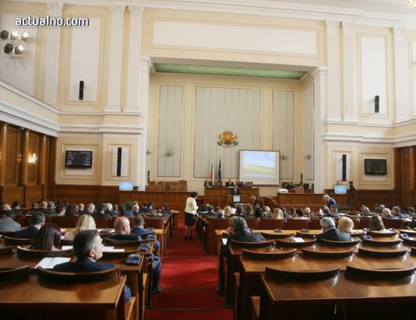 photo of Депутатите приеха на първо четене промени в Закона за обществените поръчки