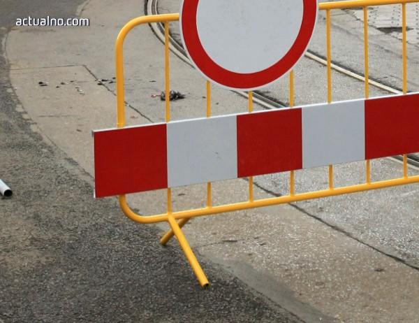 photo of Частен собственик затвори част от улица в столицата