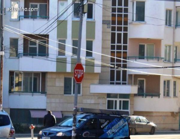 photo of Премахват незаконни кабели по 45 улици в Шумен