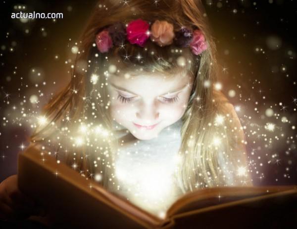 photo of Подари книга на читалище в нужда