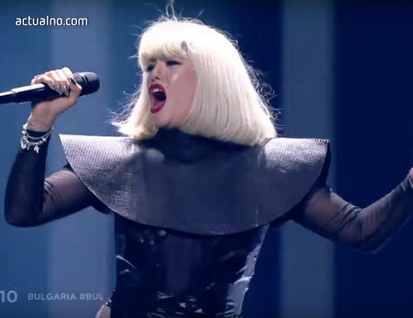 """photo of България излиза под номер 18 на финала на """"Евровизия"""" (Видео)"""