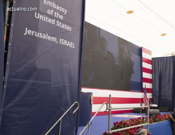 photo of САЩ откриха посолството си в Йерусалим