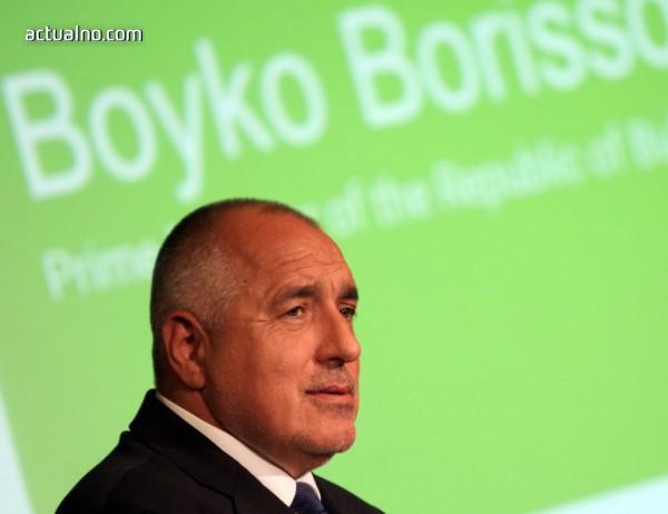 photo of Борисов за медиците: Да си получат заплатите и тогава да се правят реформи