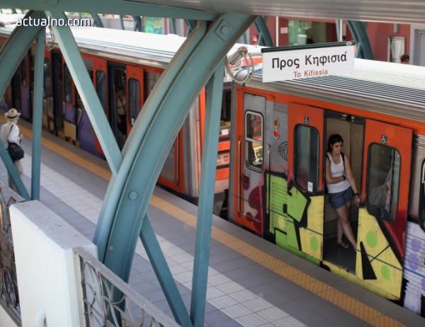 photo of Стачка в метрото в Атина