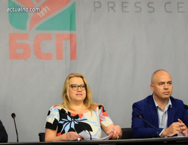 photo of БСП държи сметка на Борисов за превозвачите, Московски не искал да напускат страната