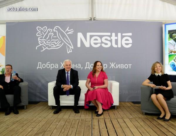 photo of Нестле ще помогне на половин милион българчета да живеят по-здравословно