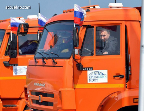 photo of Кримският мост - мост наникъде (ВИДЕО)
