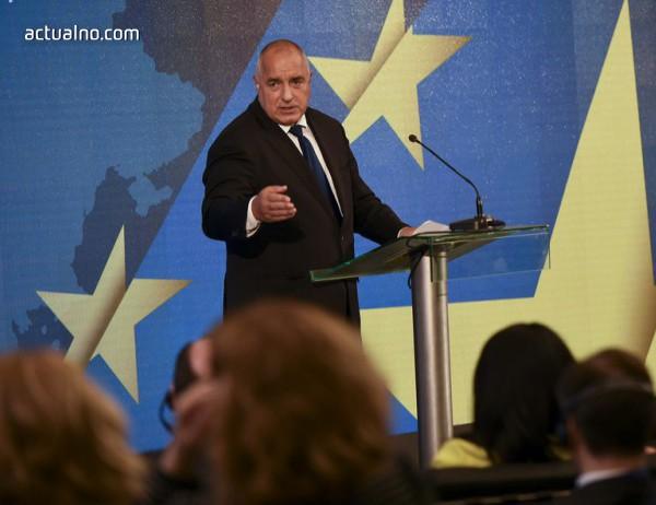 photo of Европредседателството свърши - сега накъде?*