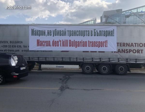photo of Ура: Шофьорите няма да почиват нормално и да вземат европейски заплати