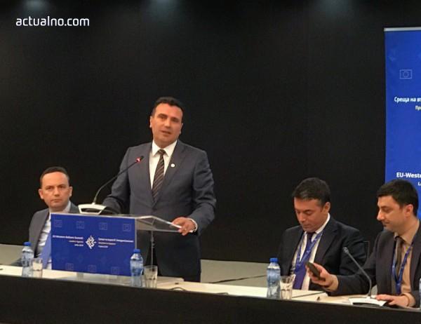 photo of Лидерът на опозицията в Македония за Заев: Нямахме какво да си кажем