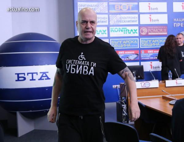 photo of Слави Трифонов: В тая държава от Султана до Султанка - все охранители