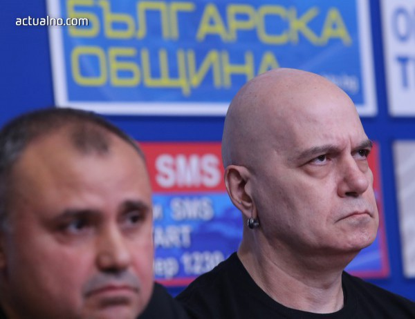 photo of Иван Бакалов: Медиите нарочно мълчат за дарението на Слави Трифонов