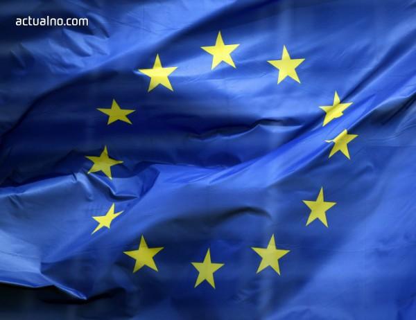 photo of Бъдещето на кохезионната политика на ЕС