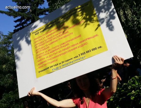 photo of Още едно искане за местен референдум за завода за горене на боклук в София