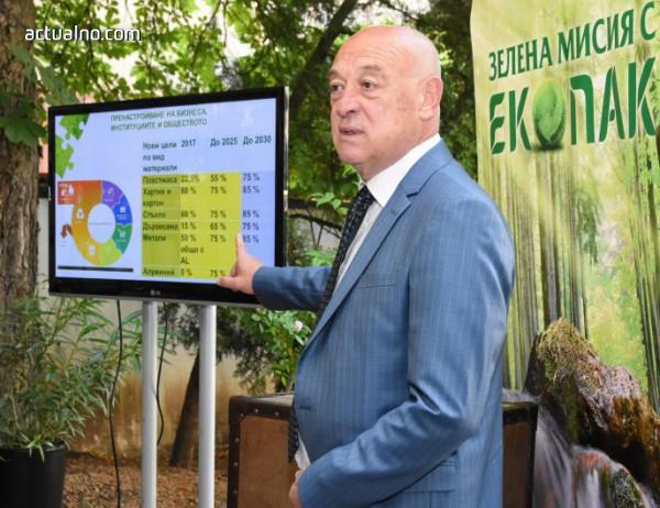 """photo of """"Екопак България"""" отново е лидер по разделно събиране на отпадъци"""