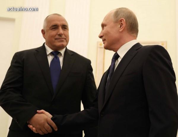 photo of Как Борисов се саморазобличи