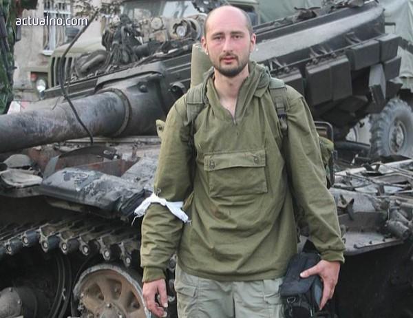 photo of Бабченко действително умря - вече няма кой да го слуша за нищо