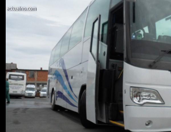 photo of Автобус с руски деца катастрофира до Приморско