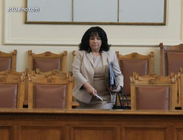 """photo of Теменужка Петкова обясни какви са необходимите условия за реализацията на АЕЦ """"Белене"""""""