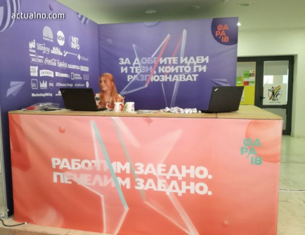 photo of Георги Гавазов от Publicis One за новите предизвикателства пред ФАРА 2018