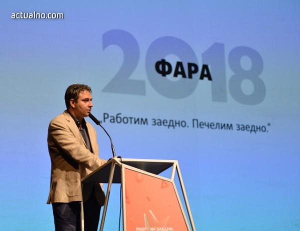photo of ФАРА 2018 - по-различна, по-мъдра и пораснала (ВИДЕО)