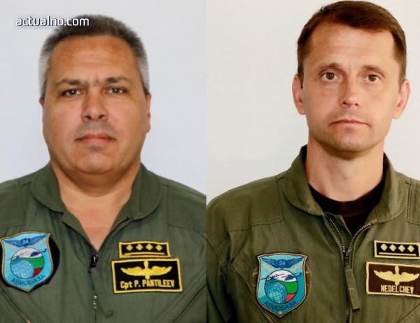 photo of Кои са загиналите пилоти от катастрофата на 11 юни
