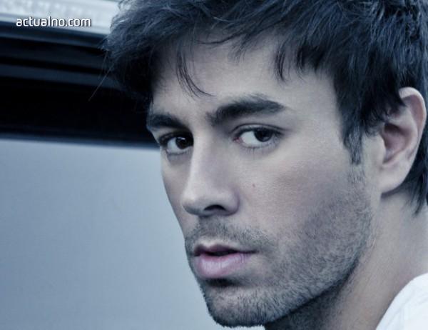 photo of Енрике Иглесиас се завръща у нас за нов концерт в София