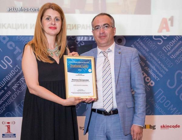 photo of А1 с признание за успешни комуникации от наградите на сп. Business Lady