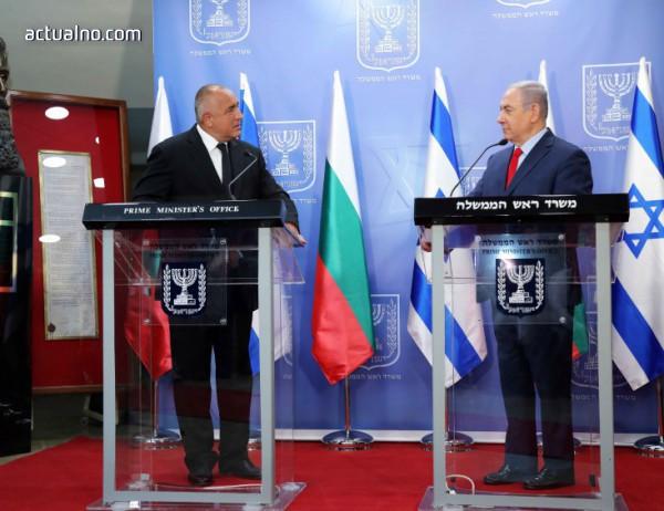 photo of Борисов: Израел е изключително важен фактор за сигурността в Близкия изток