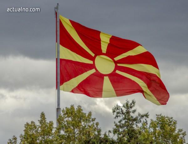 photo of Македонският парламент прие повторно договора за името