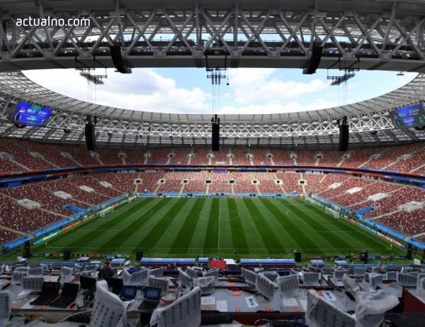 photo of Програмата на Световното първенство по футбол за днес, 10 юли