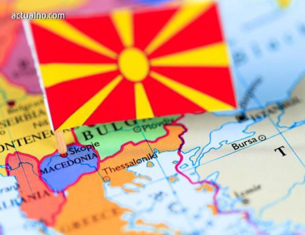photo of Каква Македония е добра за България?